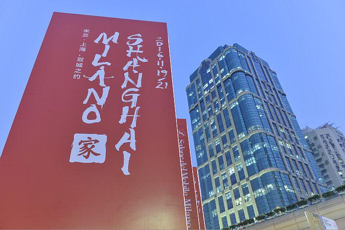 Se pospone el Salone del Mobile.Milano Shanghai hasta 2021